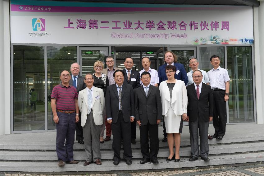 上海第二工业大学理事会大会