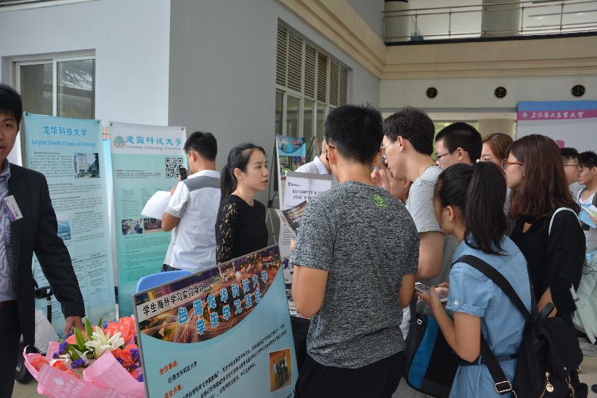 龙华科技大学项目推介